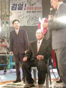 김일 선생님의 은퇴모습