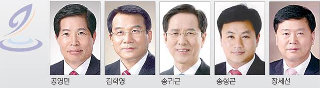 6·13 기초단체장 누가 뛰나_고흥군.jpg