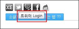 소셜_설정8.jpg