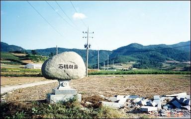 금산면 석정리 석교   ggdo.com