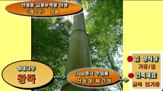 선참봉_44.png