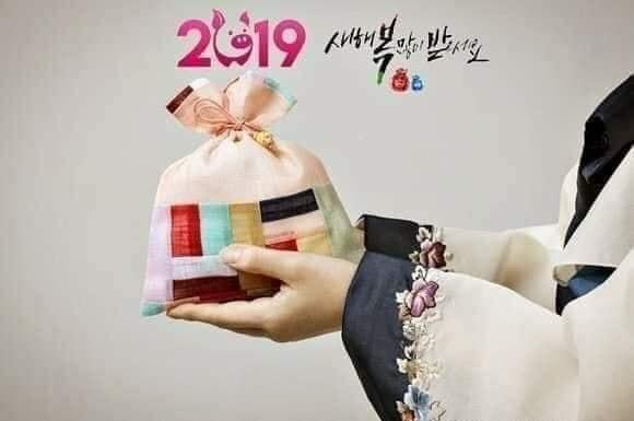 새해 복.jpg