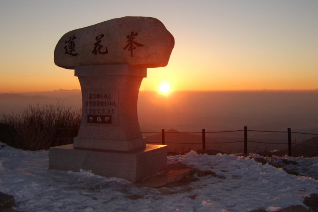 小白山 의 雪景1.jpg
