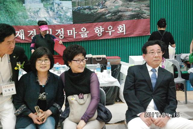 중앙24회정기총회사진 1058.jpg