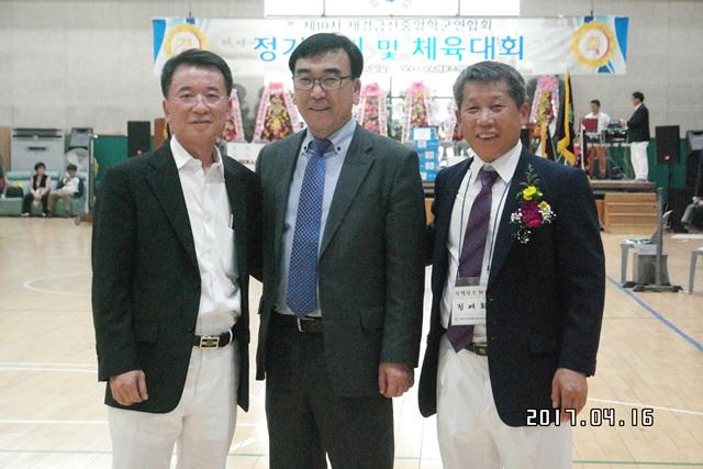 중앙24회정기총회사진 1072.jpg