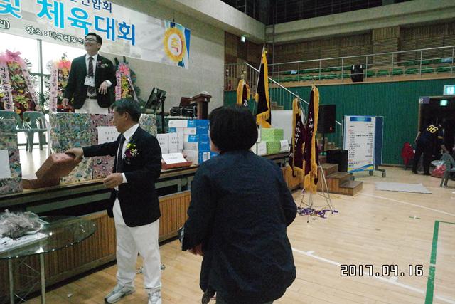 중앙24회정기총회사진 1042.jpg