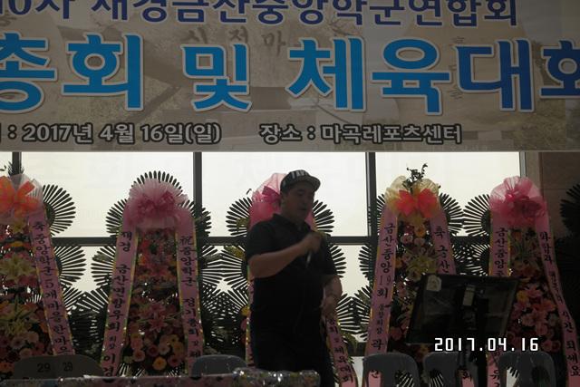 중앙24회정기총회사진 1082.jpg