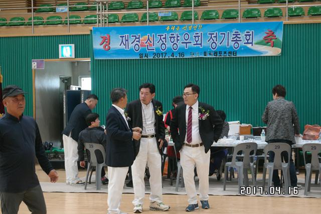 중앙24회정기총회사진 349.jpg