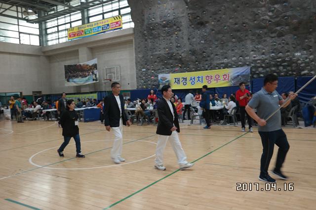 중앙24회정기총회사진 532.jpg