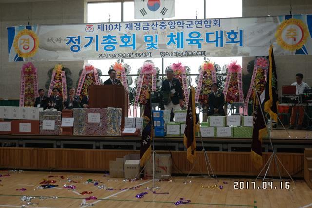 중앙24회정기총회사진 574.jpg