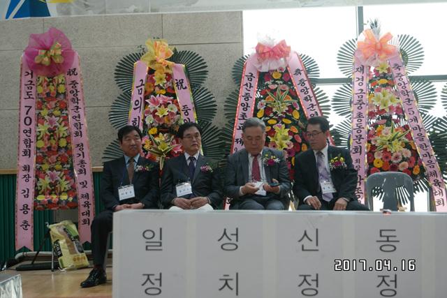 중앙24회정기총회사진 630.jpg