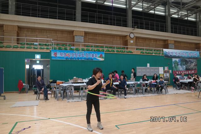 중앙24회정기총회사진 708.jpg