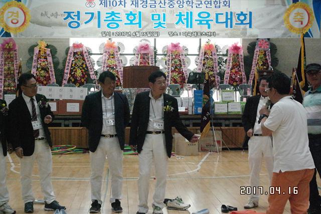 중앙24회정기총회사진 918.jpg