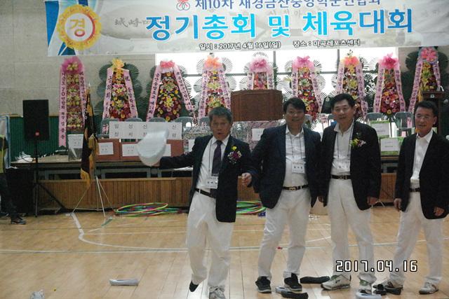 중앙24회정기총회사진 935.jpg