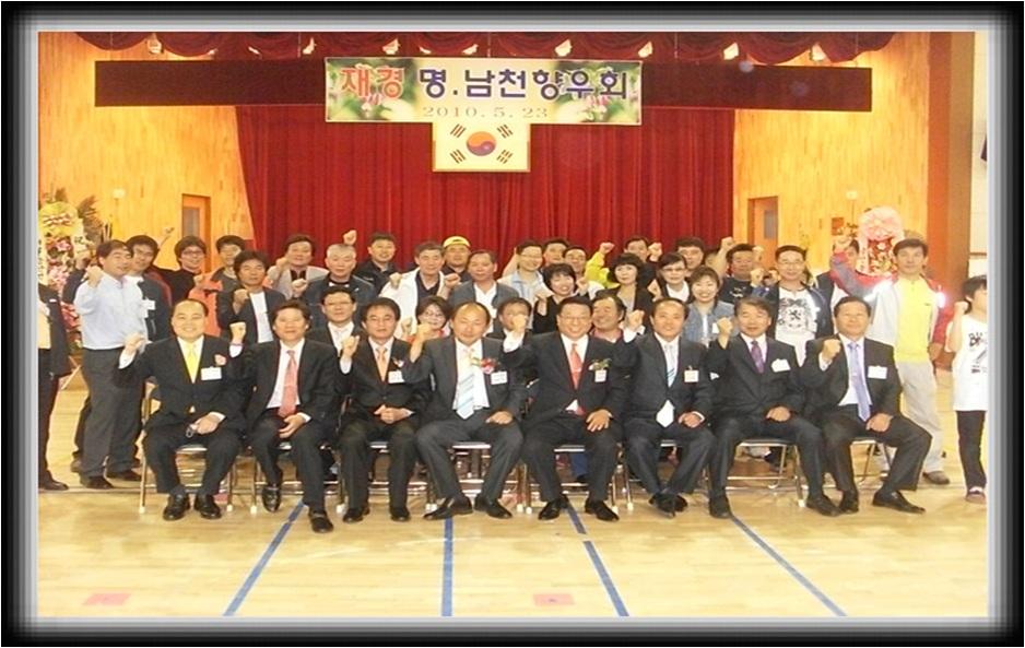 20100523_단체사진1.jpg