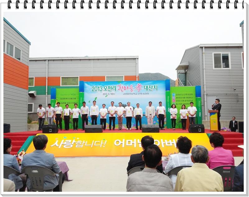 27회동창일동.jpg