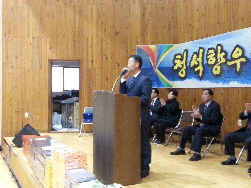 20141109_청석향우회 한마음 큰잔치 (34).jpg