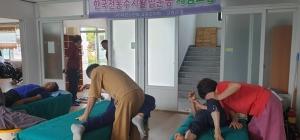 명천회관에 한국전통 ...
