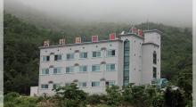 아마존 모텔