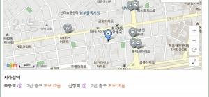 재경 동촌 2017년 정기...