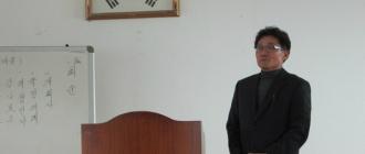 2018년 명천마을 총회...