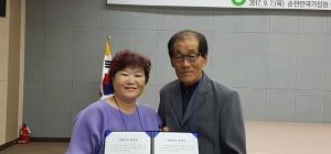 2017년 영,호남 정보화...