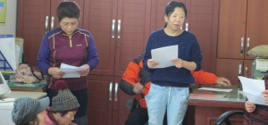 명천마을 부녀회의(1월...
