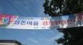 2013년7월13일상촌마을...